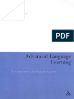 Advanced Language Learning
