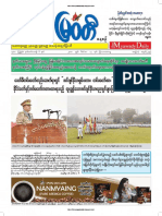 Myawaday Daily Newspaper 13-12-2018