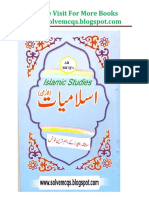 Islamic Studies MCQs With Answers in PDF Book