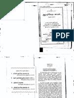 Ayurveda Saaram.pdf