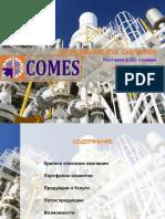 COMES Company Profile