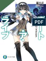 Date a Live Vol.17 - Kurumi Ragnarok