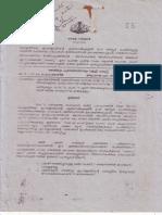 saranyago1.pdf
