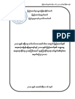 MyanmarBudget Report Final  Apr-2018