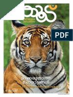 08-Koodu-Magazine_2013-12