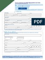 Solicitud Registro Propiedad Intelectual