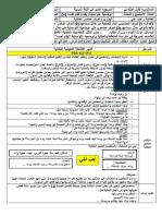 _.2._._.1._..pdf