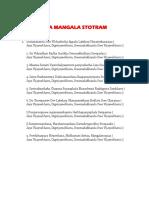 ALL Siddha Mangala Stotram