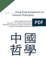 SG-HK Chinese Philosophy Symposium Programme