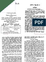 Kudumpa Jothidam.pdf