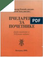 44536402-Pcelarenje-za-pocetnike.pdf