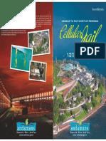 Cellular_Jail_Brochure.pdf