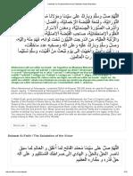 Salawats on Prophet Muhammad Sallallahu Alayhi Wasallam