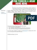 NAYA PAKISTAN DISCOUNT FOR REMITTANCE TO PAKISTAN