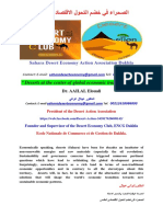 Sahara Desert Global Economic Transformation Economy Action Association Dakhla AAilal Elouali ENCG Dakhla24
