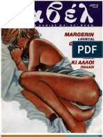 ΒΑΒΕΛ 1993-04 Τεύχος 143 Απρίλιος 1993.pdf