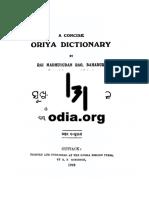 Odia Dictionary Pdf