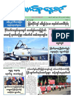 Union Daily_16-12-2018