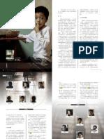 第四張畫_wei 一校.pdf