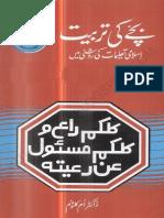 Bachay Ki Tarbiyat [Kutubistan.blogspot.com]