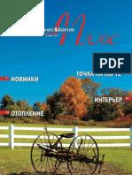 Business& Baltics Plus October