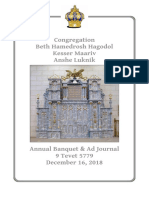 Kesser Maariv 2018 Ad Book Final