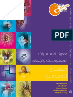 Media and information literacy curriculum for teachers 2015.pdf