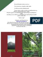 Vidarsana_Parapura.pdf