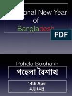 Traditional New Year of Bangladesh