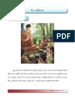 piriven pali.pdf