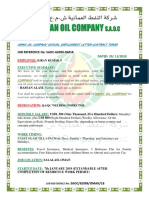 Oman Oil Company Employment Letter