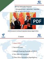Introduction of CITCC 1.pdf