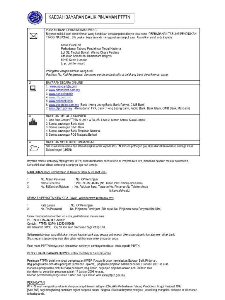 Kaedah Bayaran Balik Pinjaman Ptptn 2010 3 Hotline 4455