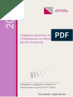08-19-1_Brosura_Godisna_danocna_prijava_za_utvrducanje_na_personalen_danok_na_dohod_za_2017_02.01.2018