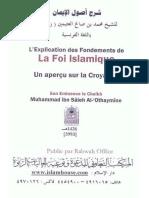 Al Outhaymine L Explication Des Fondements de La Foi Islamique