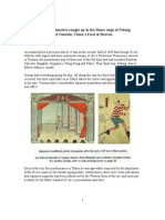 D'Arc's Marionettes Caught Up in the Boxer Siege of Peking and Tientsin, China's Ford of Heaven