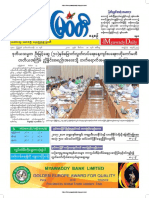 Myawady Daily 18-12-2018