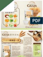 nureox_grain_cn.pdf