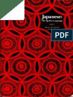 (Yale Language Series) Eleanor Harz Jorden, Mari Noda-Japanese_ the Spoken Language, Part 1-Yale University Press (1987)