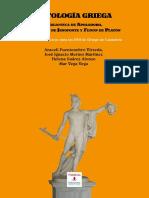 Antologia griega
