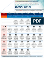 telangana-telugu-calendar-2019-january.pdf