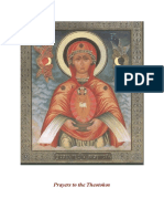 Prayers to the Theotokos.pdf