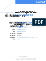 CN201621260604-