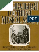 Musical Salon - 64 (RU).pdf