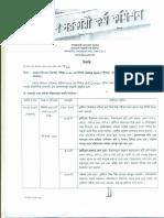 39th-Special-BCS-MCQ-Exam-Seat-Plan.pdf