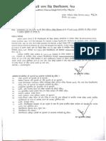 Revised-Llb-Llm_20181122 (1).pdf