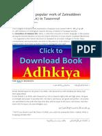adhkiya.pdf
