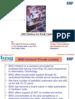 ERP2.3 (Retail)