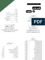Angreznwazifinal.pdf