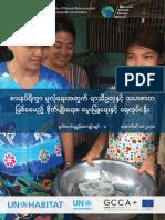 1-Policy Brief 1 Food Security
